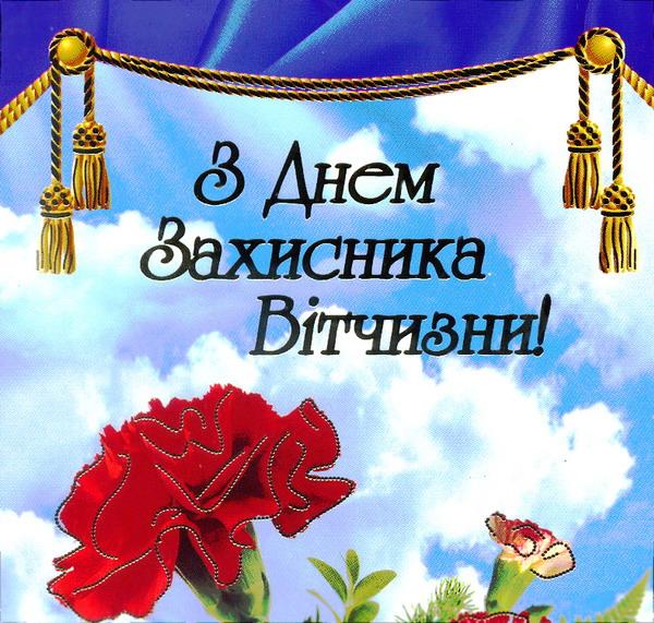 """Картинки по запросу """"23 лютого"""""""